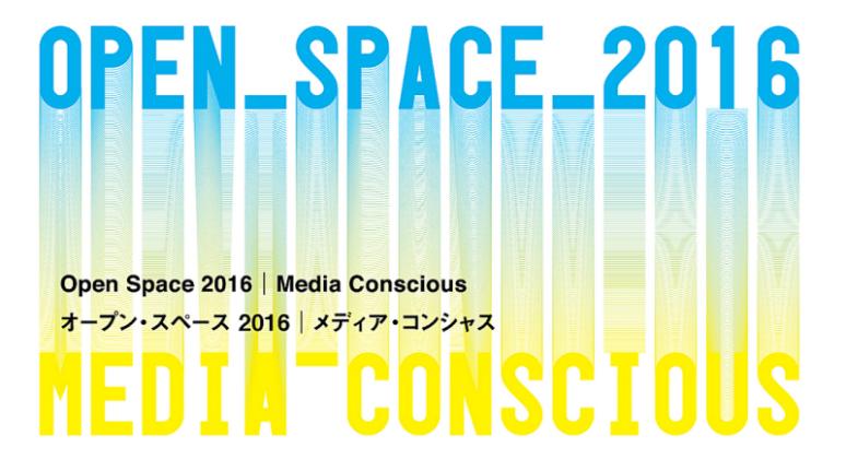 open-space-2016-media-conscious-poster